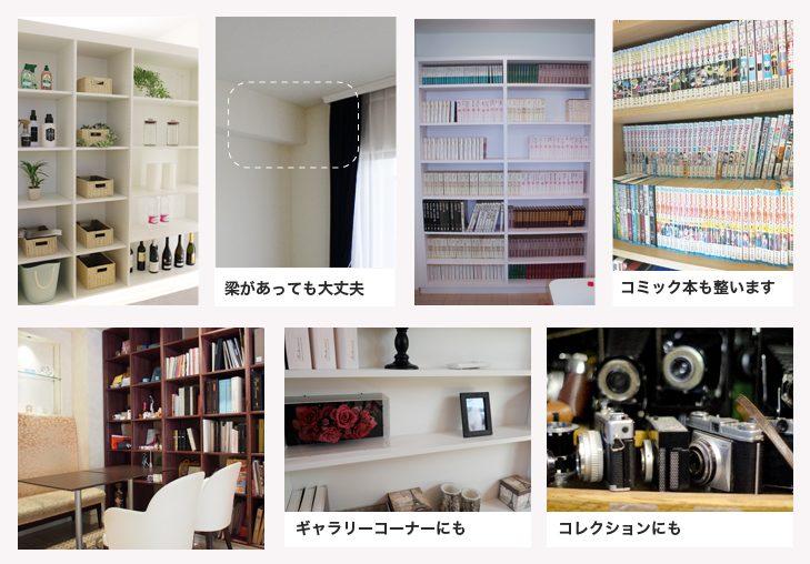 本・コレクション